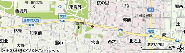 愛知県一宮市浅井町河田(西山)周辺の地図