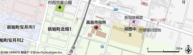 高島市役所 健康福祉部障がい福祉課周辺の地図
