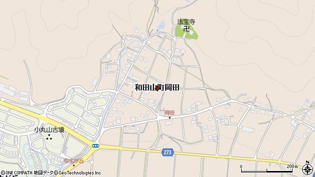 〒669-5224 兵庫県朝来市和田山町岡田の地図