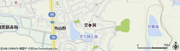 愛知県犬山市羽黒(堂ケ洞)周辺の地図