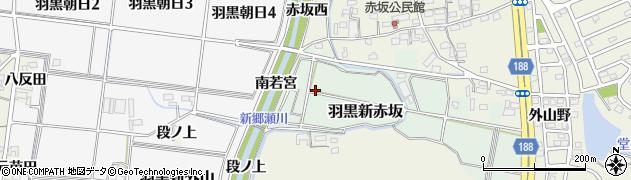 愛知県犬山市羽黒新赤坂周辺の地図