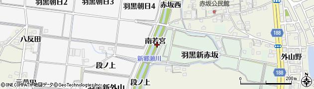 愛知県犬山市羽黒(南若宮)周辺の地図