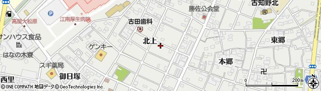 愛知県江南市高屋町(北上)周辺の地図