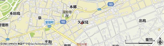 愛知県江南市宮田町(久保見)周辺の地図