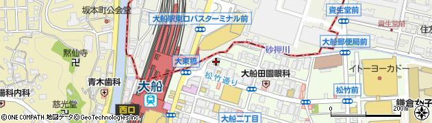 東口 鎌倉 駅 サイン フレッ 大船
