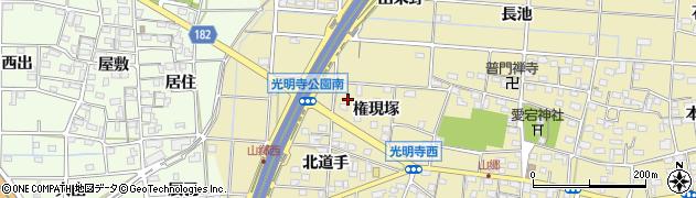 愛知県一宮市光明寺(権現塚)周辺の地図