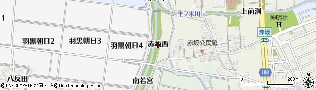 愛知県犬山市羽黒(赤坂西)周辺の地図