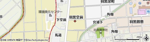 愛知県犬山市羽黒堂前周辺の地図