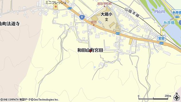 〒669-5242 兵庫県朝来市和田山町宮田の地図