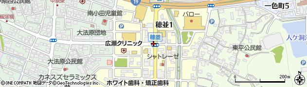 穂並周辺の地図