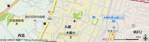 神奈川県藤沢市大鋸周辺の地図