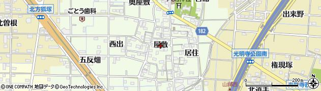 愛知県一宮市更屋敷(屋敷)周辺の地図