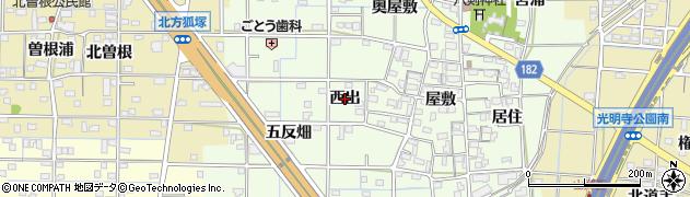 愛知県一宮市更屋敷(西出)周辺の地図