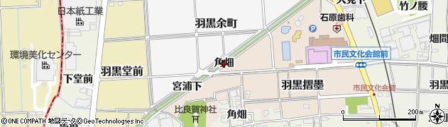 愛知県犬山市羽黒(角畑)周辺の地図