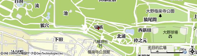 愛知県一宮市浅井町極楽寺(切所)周辺の地図