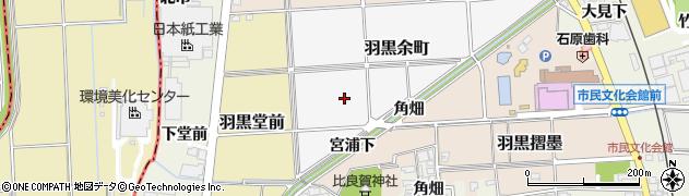 愛知県犬山市羽黒余町周辺の地図