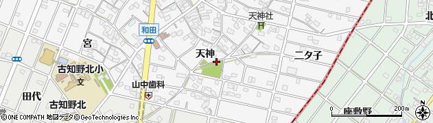 愛知県江南市和田町(天神)周辺の地図