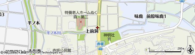 愛知県犬山市羽黒(上前洞)周辺の地図
