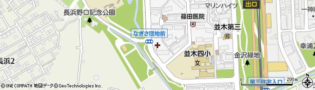 神奈川県横浜市金沢区並木3丁目7周辺の地図