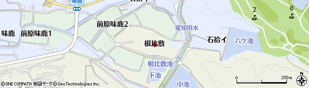 愛知県犬山市羽黒(根比敷)周辺の地図