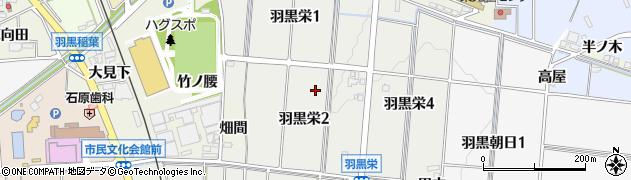 愛知県犬山市羽黒栄周辺の地図