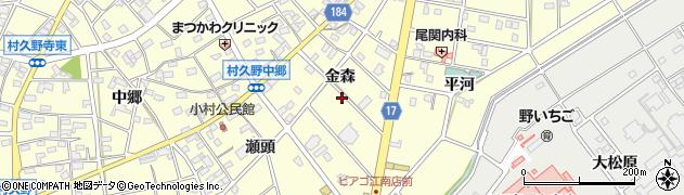 愛知県江南市村久野町(金森)周辺の地図