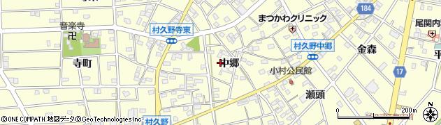 愛知県江南市村久野町(中郷)周辺の地図