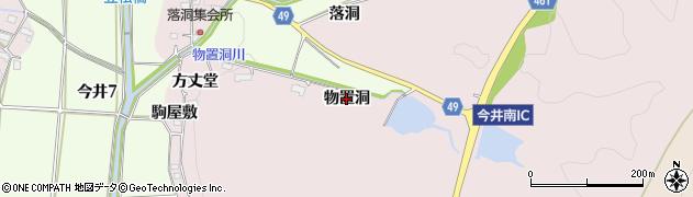 愛知県犬山市今井(物置洞)周辺の地図