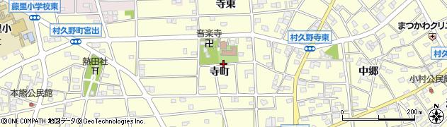 愛知県江南市村久野町(寺町)周辺の地図
