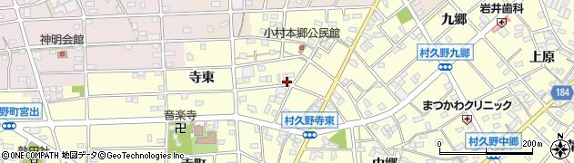 愛知県江南市村久野町(寺東)周辺の地図