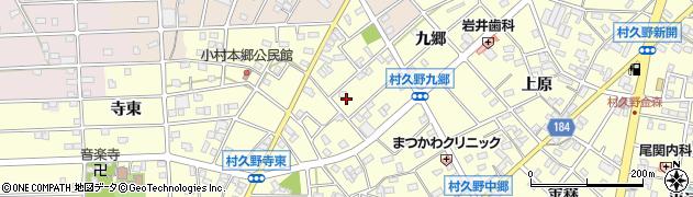 愛知県江南市村久野町(九郷)周辺の地図
