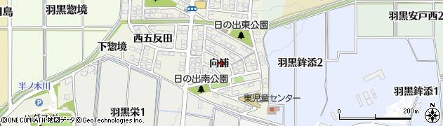 愛知県犬山市羽黒(向浦)周辺の地図