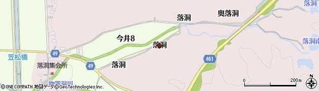 愛知県犬山市今井(落洞)周辺の地図