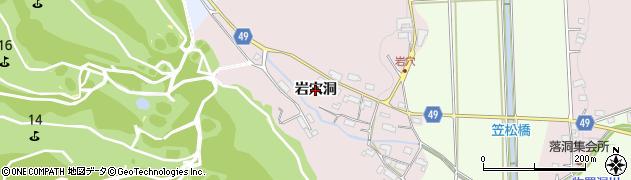愛知県犬山市今井(岩穴洞)周辺の地図