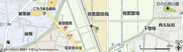 愛知県犬山市羽黒(稲葉東)周辺の地図