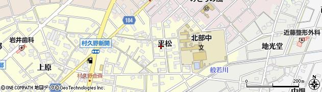 愛知県江南市村久野町(平松)周辺の地図