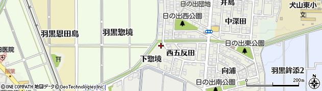 愛知県犬山市羽黒(五反田)周辺の地図
