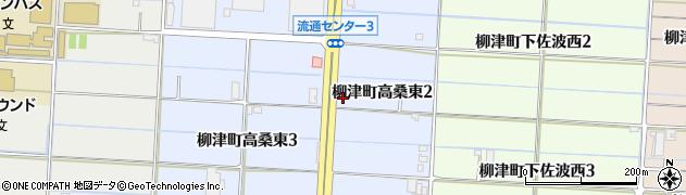 岐阜県岐阜市柳津町高桑東周辺の地図