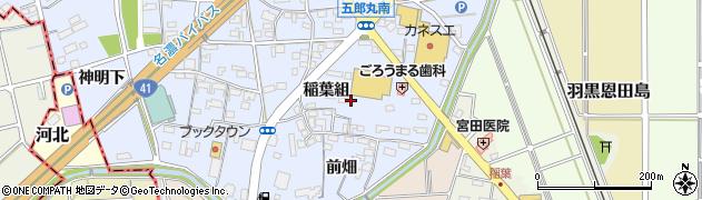 愛知県犬山市五郎丸(稲葉組)周辺の地図