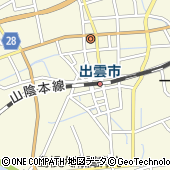 株式会社西日本旅客鉄道 米子支社米子事務センター 出雲派出