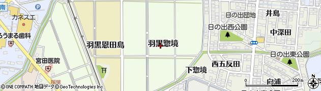 愛知県犬山市羽黒惣境周辺の地図