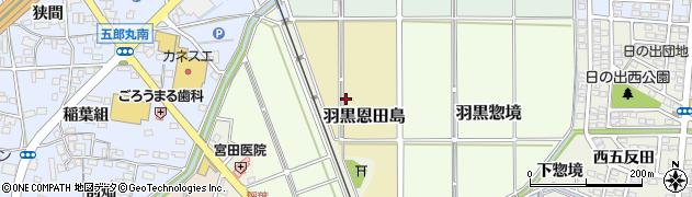 愛知県犬山市羽黒恩田島周辺の地図