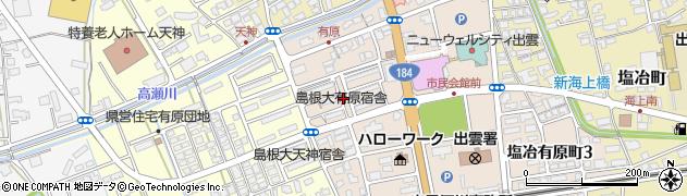島根大有原宿舎周辺の地図