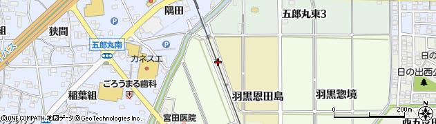 愛知県犬山市羽黒(惣境)周辺の地図