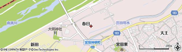 愛知県江南市宮田神明町(春日)周辺の地図