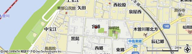 愛知県一宮市北方町中島(宮浦)周辺の地図