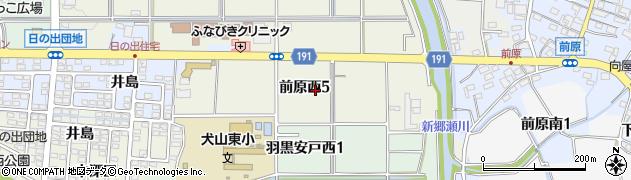 愛知県犬山市前原西周辺の地図