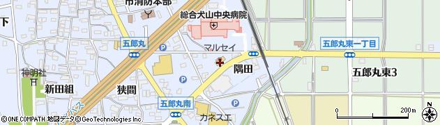 愛知県犬山市五郎丸(隅田)周辺の地図