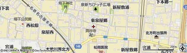 愛知県一宮市北方町北方(東泉屋郷)周辺の地図