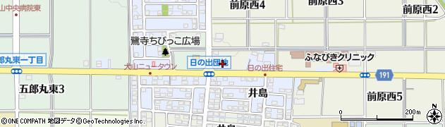 愛知県犬山市前原(土取)周辺の地図